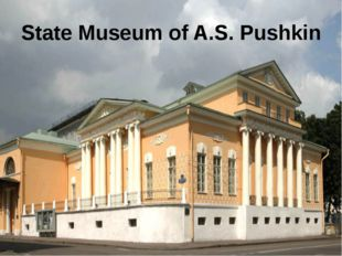 State Museum of A.S. Pushkin