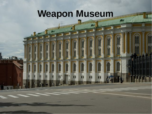 Weapon Museum