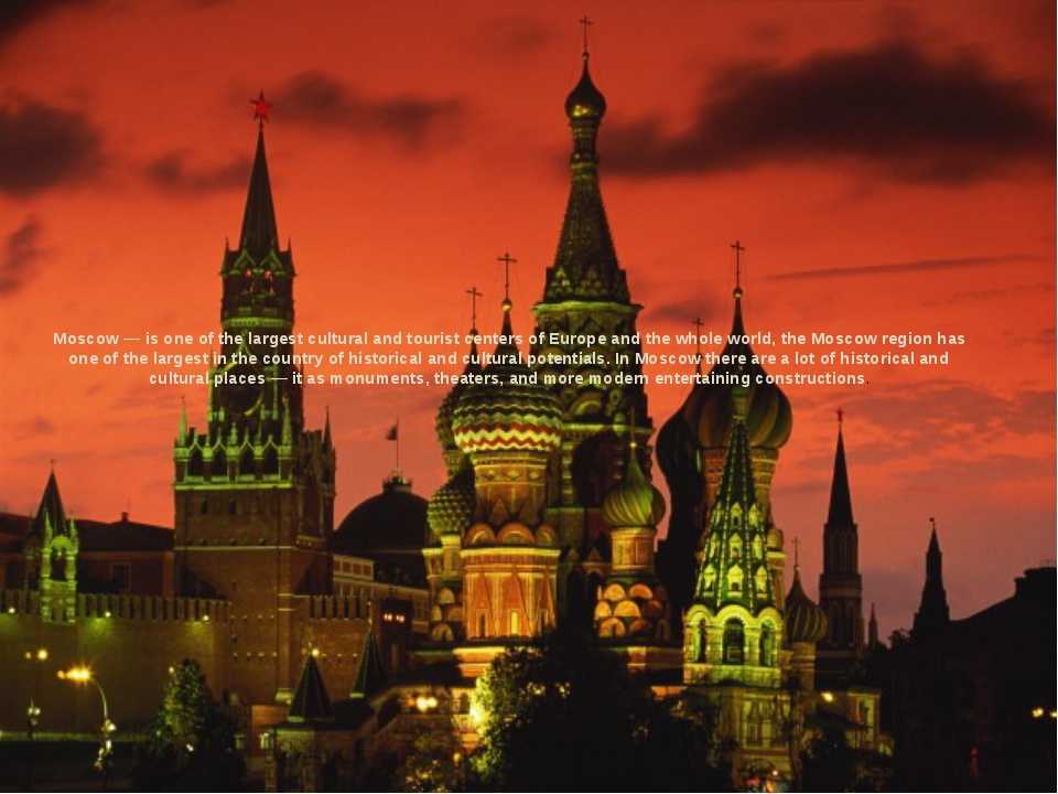 Moscow — is one of the largest cultural and tourist centers of Europe and th...