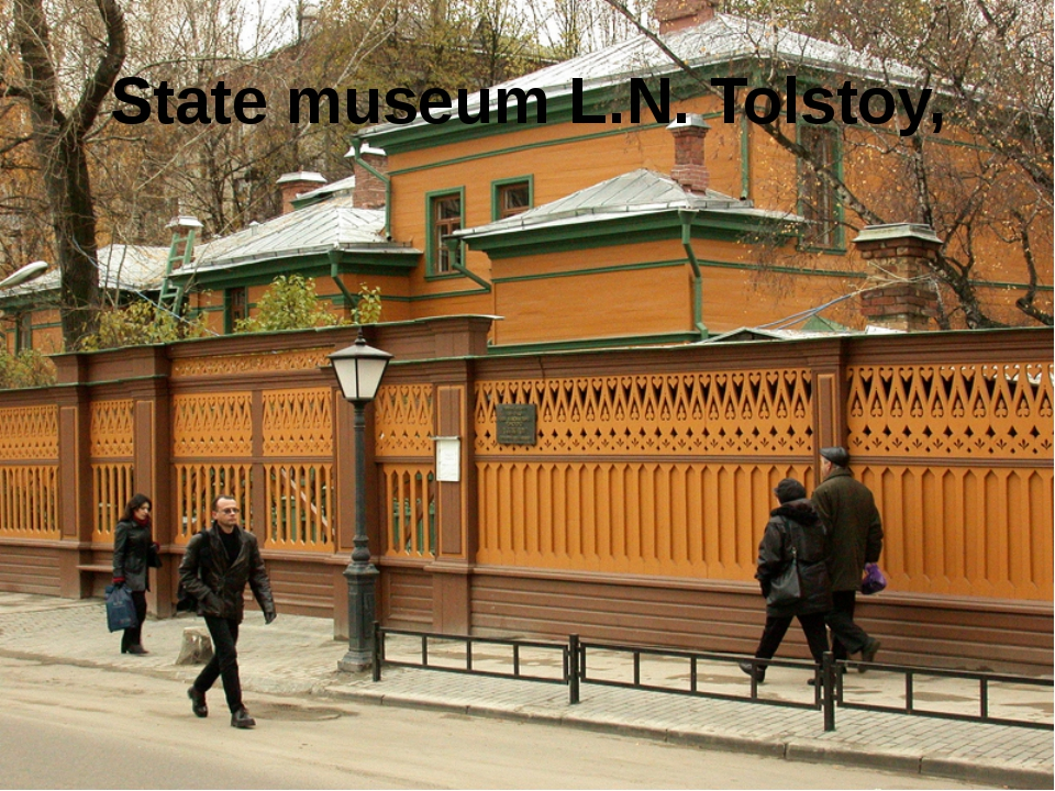 State museum L.N. Tolstoy,