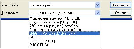 hello_html_m7e7fbbbb.jpg