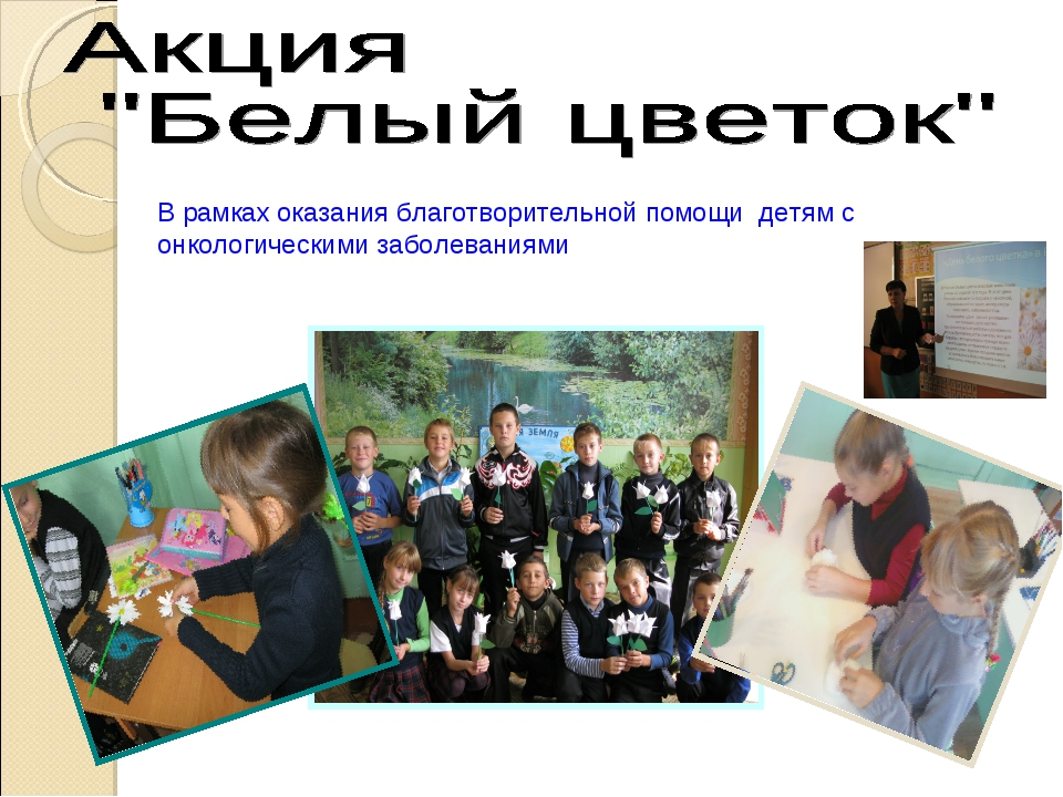 В рамках оказания благотворительной помощи детям с онкологическими заболевани...