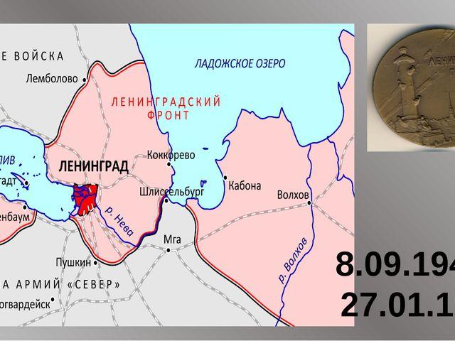 8.09.1941 – 27.01.1944