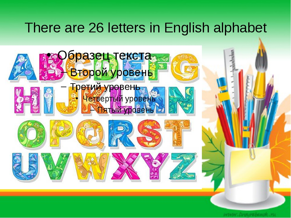 There are 26 letters in English alphabet