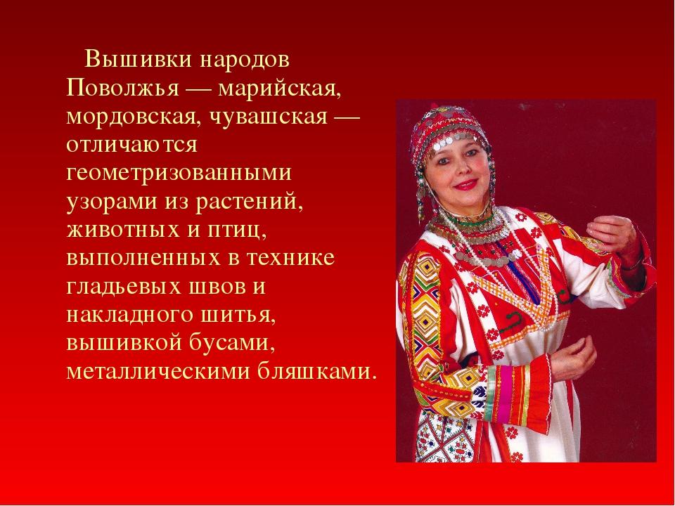 национальные чувашские поздравления того, можете