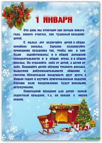 http://detstvastrana.ucoz.ru/_nw/5/s44726041.jpg