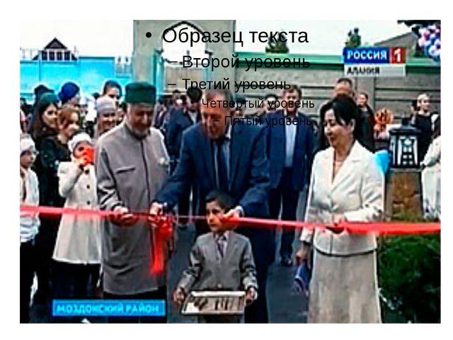 День открытия детского сада