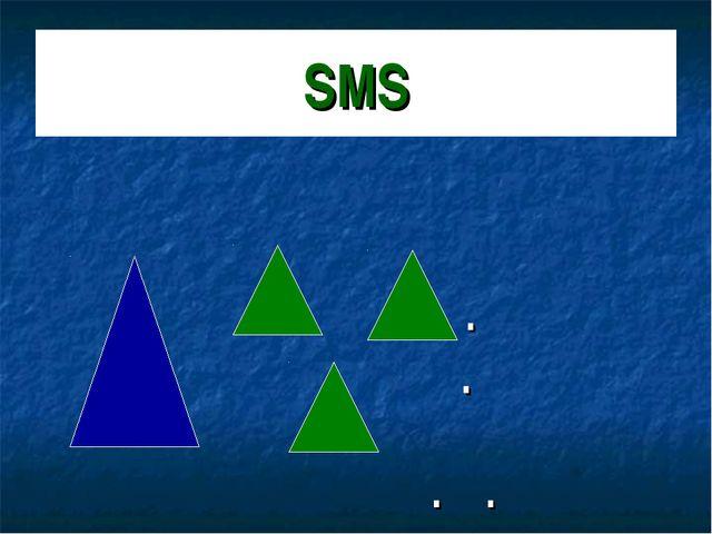 SMS . . . . .