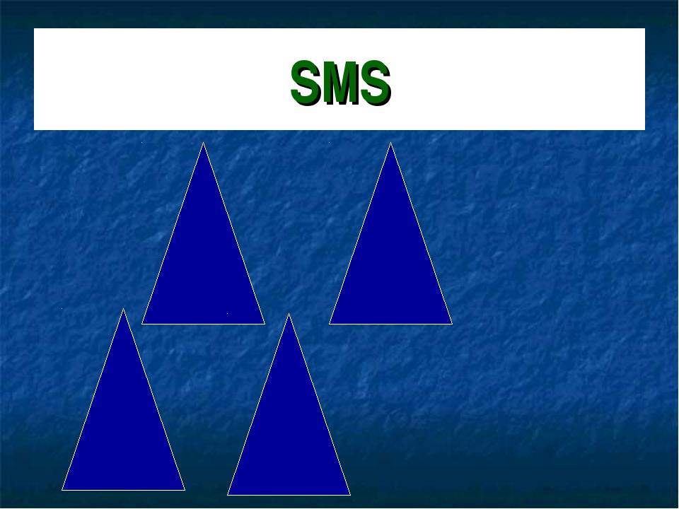 SMS … ..