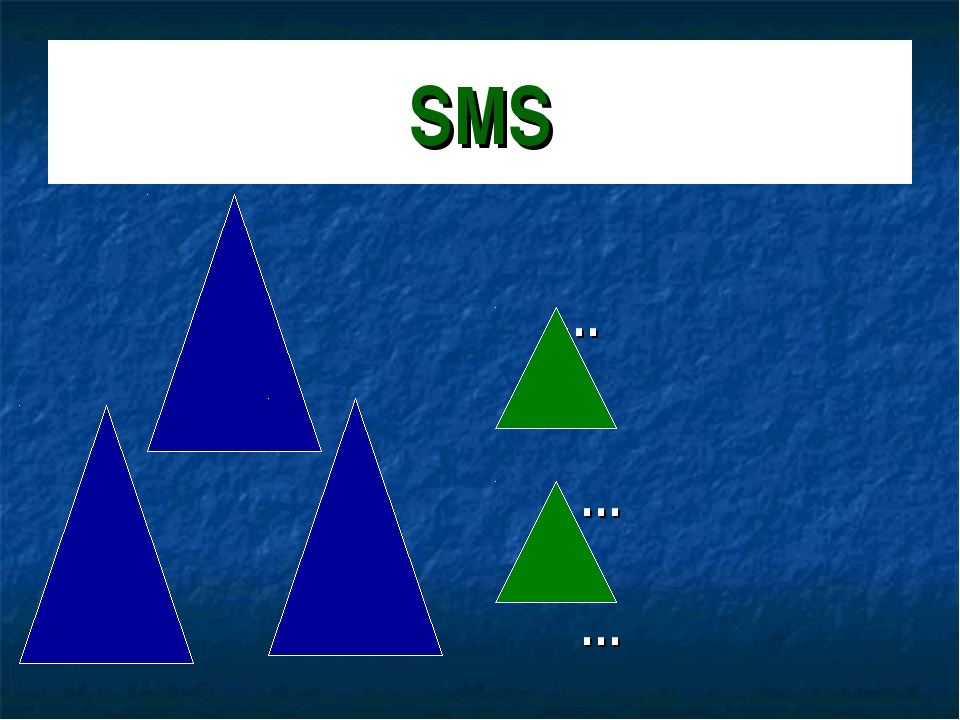 SMS … … …