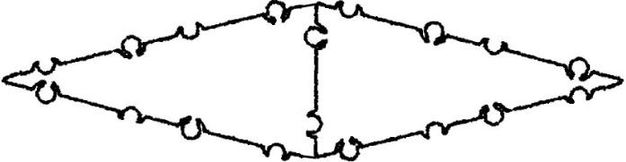 Лист ивы