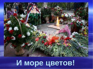 5 Брест Волгоград Москва Мурманск Новороссийск Одесса Севастополь Смоленск Л