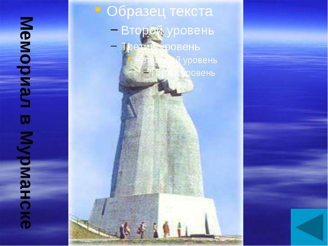 Артобстрел блокадного Ленинграда Артобстрел