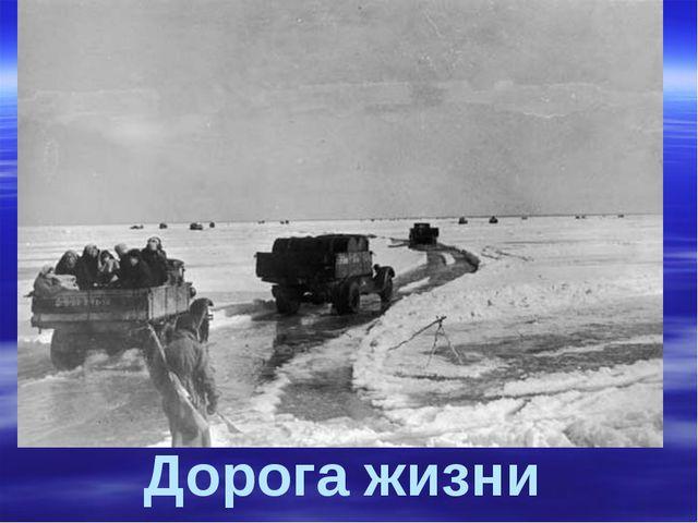 В этом доме Таня Савичева написала блокадный дневник 1941-1942
