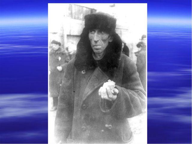 Лека умер 17 марта в 5ч утра 1942г. Дядя Вася умер 13 апреля в 2ч ночи 1942г.