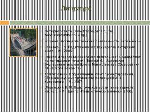 Литература Интернет-сайты (www.france-paris.ru; fra. www.1september.ru и др.)
