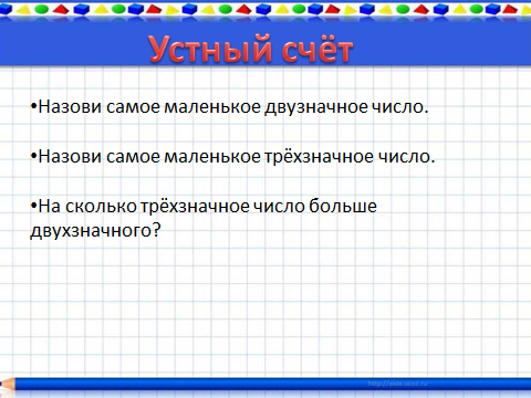 hello_html_m13f086d1.png