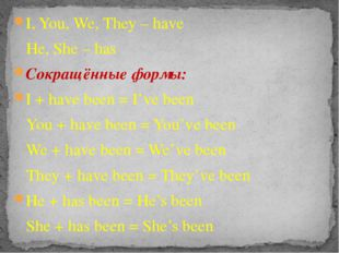 I, You, We, They – have He, She – has Сокращённые формы: I + have been = I've