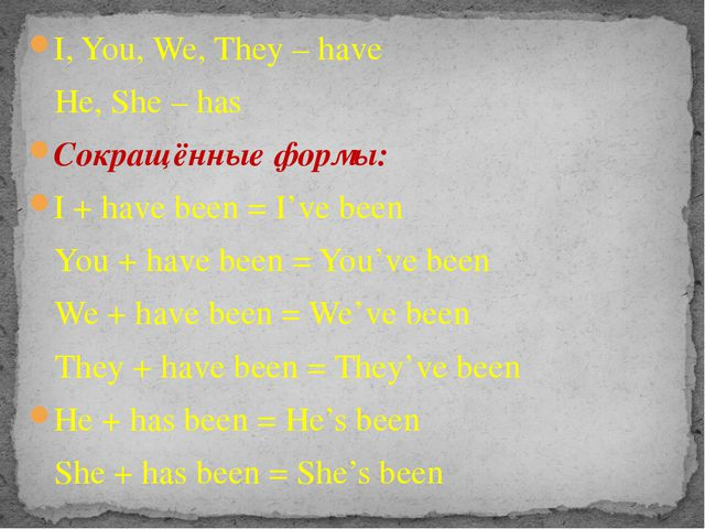 I, You, We, They – have He, She – has Сокращённые формы: I + have been = I've...