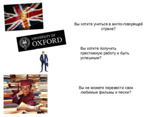Do you want to study in one of English-speaking country? Do you want to get