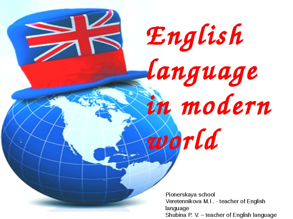 English language in modern world Pionerskaya school Veretennikova M.I . - tea...