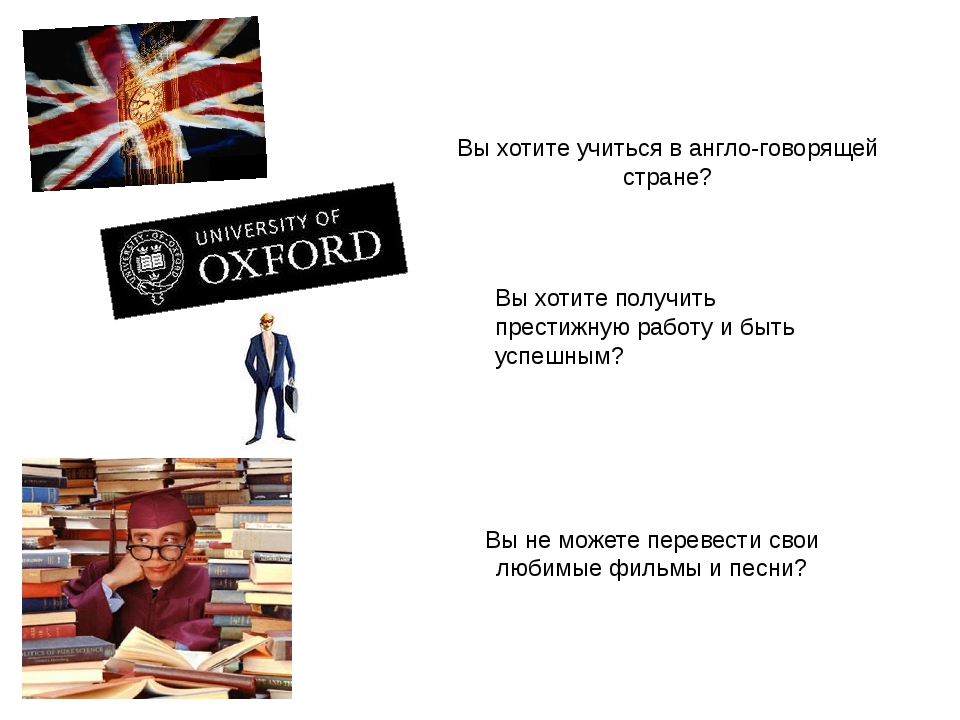 Do you want to study in one of English-speaking country? Do you want to get...