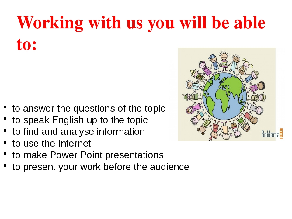 Working with us you will be able to: to answer the questions of the topic to...