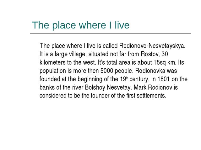 The place where I live is called Rodionovo-Nesvetayskya. It is a large villa...