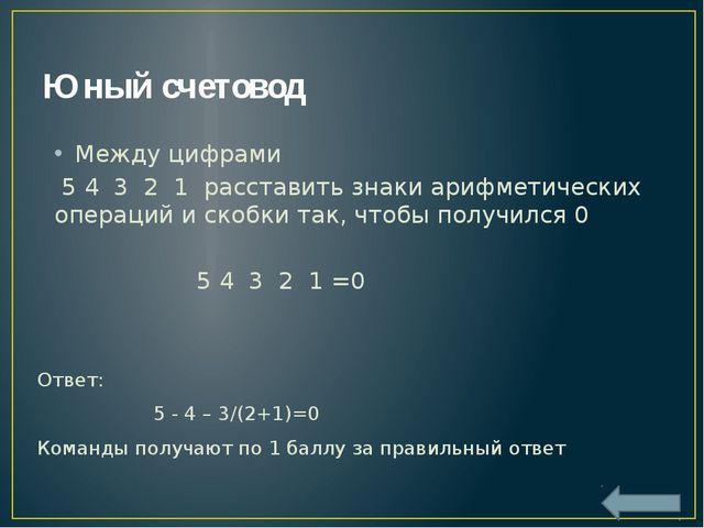 Найди различия и сходство Даны 2 понятия. Найдите между ними сходства и разли...