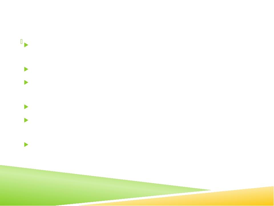 Три основные (простейшие) задачи на дроби