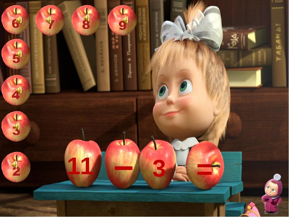 – = 3 11