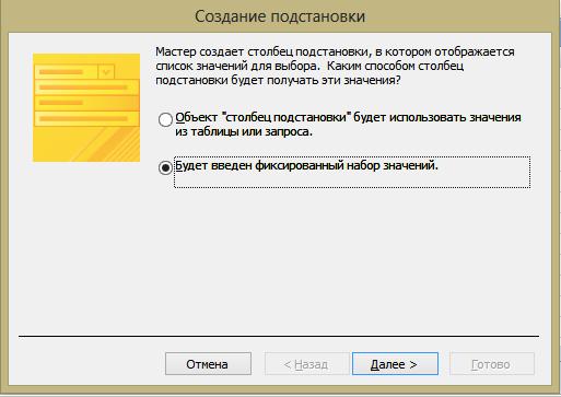 hello_html_7c53a0e1.png