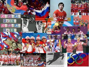 Подготовили учащиеся 10 класса МБОУ СОШ №45 Копкин Е., Караулов А.