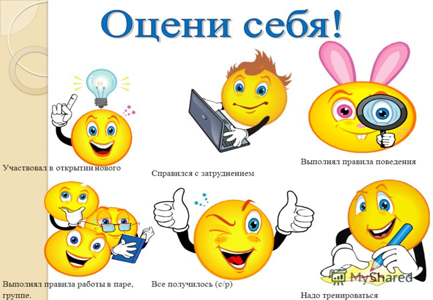 hello_html_m4005ced7.png