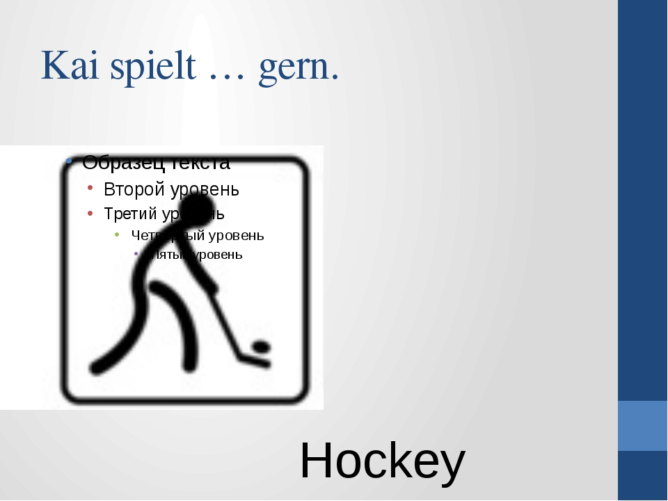 Kai spielt … gern. Hockey
