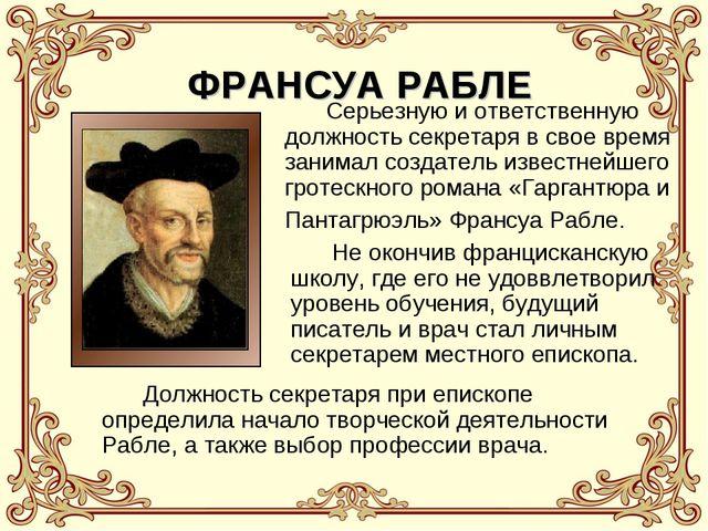 Лариса Рубальская Презентация
