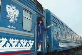 D:\Desktop\Востановленное\поезд.png