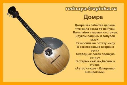 Как сделать медиатор для домры - Gmpruaz.ru