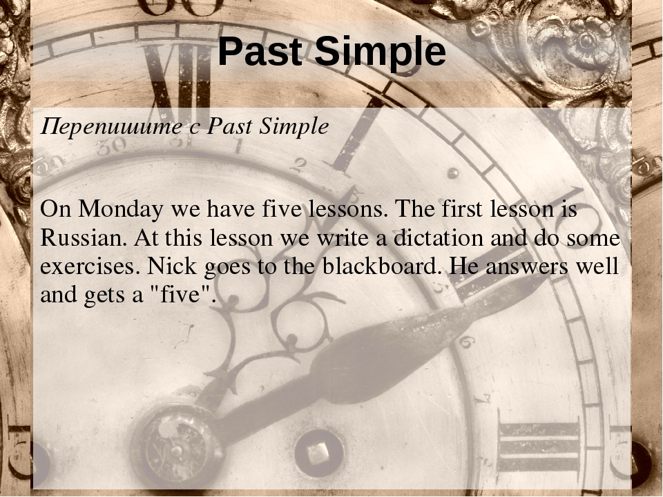 Past Simple Перепишите с Past Simple On Monday we have five lessons. The firs...