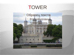 TOWER Для интерактивной доски: предложить ученику нажать на самолёт и полетет