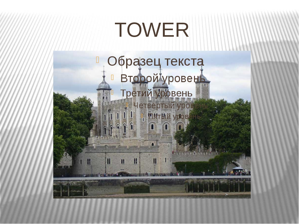 TOWER Для интерактивной доски: предложить ученику нажать на самолёт и полетет...