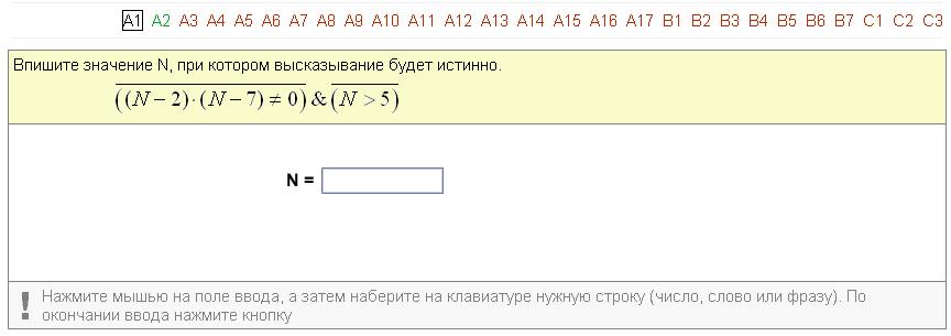 hello_html_4f7fe8c.png