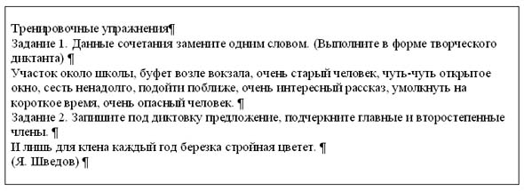 hello_html_m1c7602f7.jpg