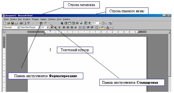 hello_html_m7200b8d6.jpg