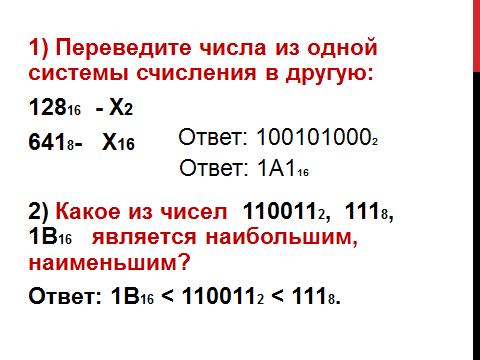 hello_html_51a9e6c7.png