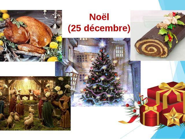Noël (25 décembre)