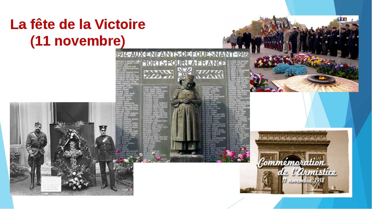 La fête de la Victoire (11 novembre)