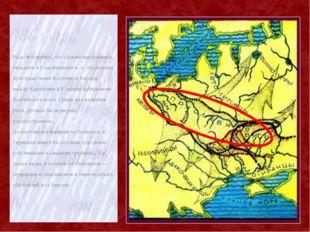 Надо вспомнить, что славянские племена овладели в I тысячелетии н. э. огромны
