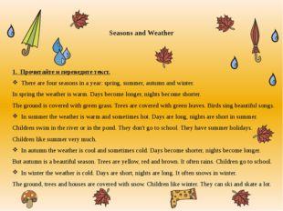 Seasons and Weather 1. Прочитайте и переведите текст. There are four seasons