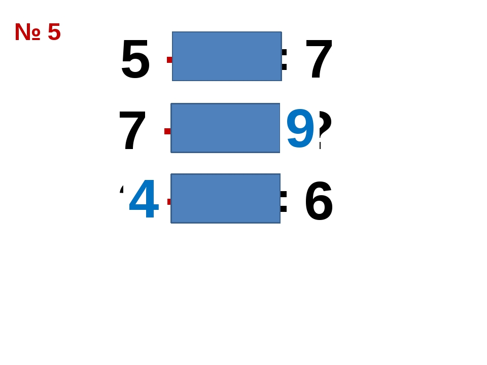 5 + 2 = 7 7 + 2 = ? 9 ? + 2 = 6 4 № 5